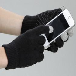 Gants équitation tactiles Stable Pro Magic Touch unisexes - Le Paturon